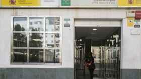 Una oficina de Empleo, en Andalucía.