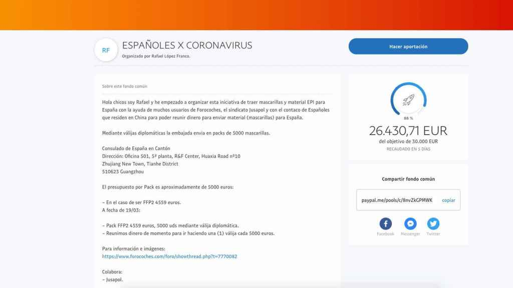 PayPal de un usuario de Forocoches para la recaudación de fondos.
