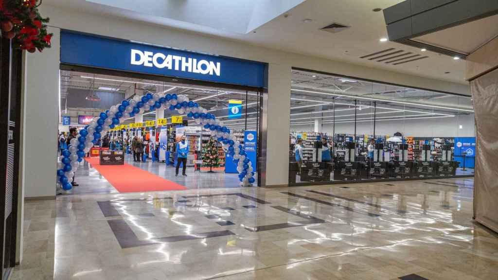 Una tienda de Decathlon.