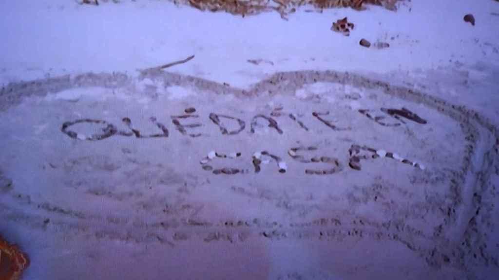 El dibujo de los concursantes sobre la arena.