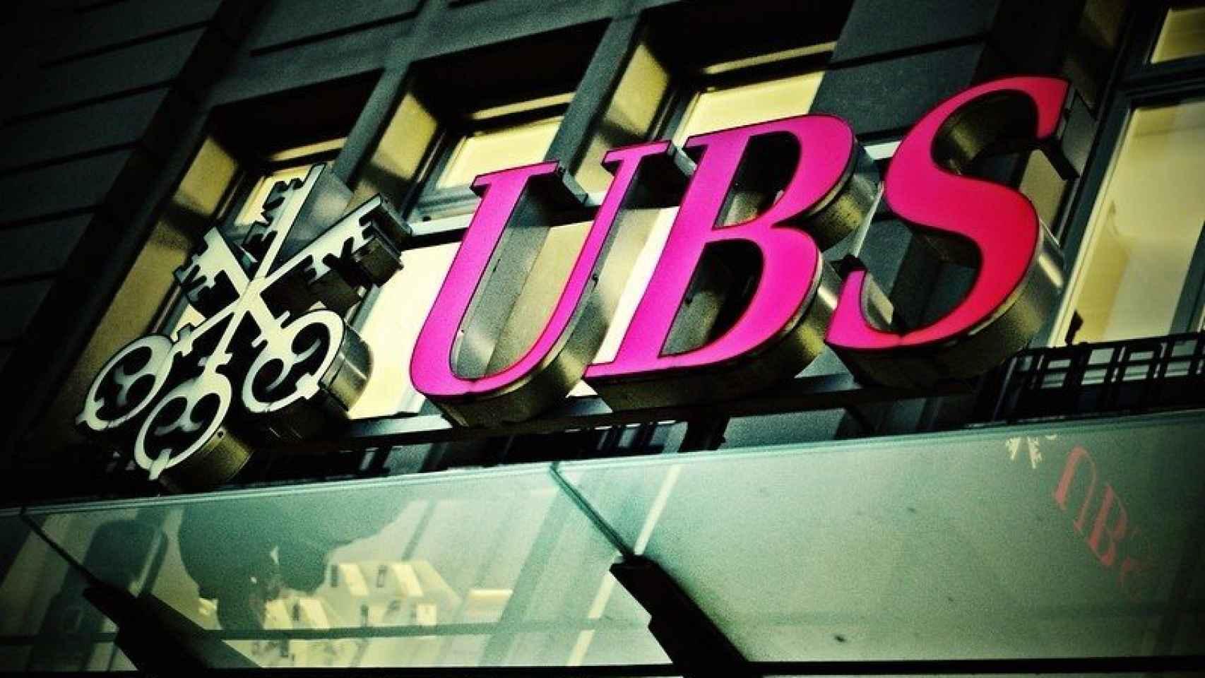 Logo de la entidad suiza UBS.