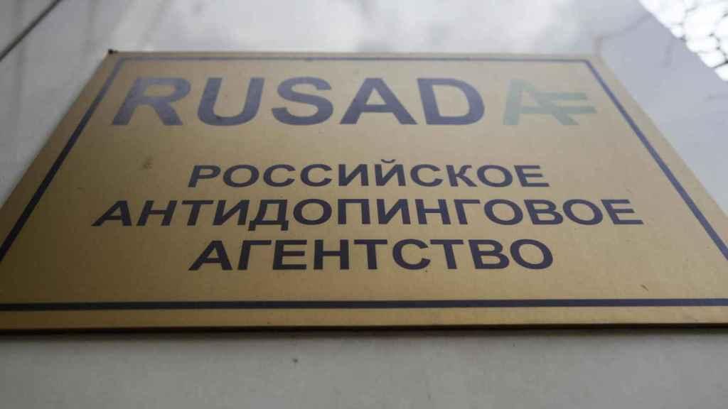 Las oficinas de la RUSADA en Moscú