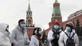 Turistas en Moscú.
