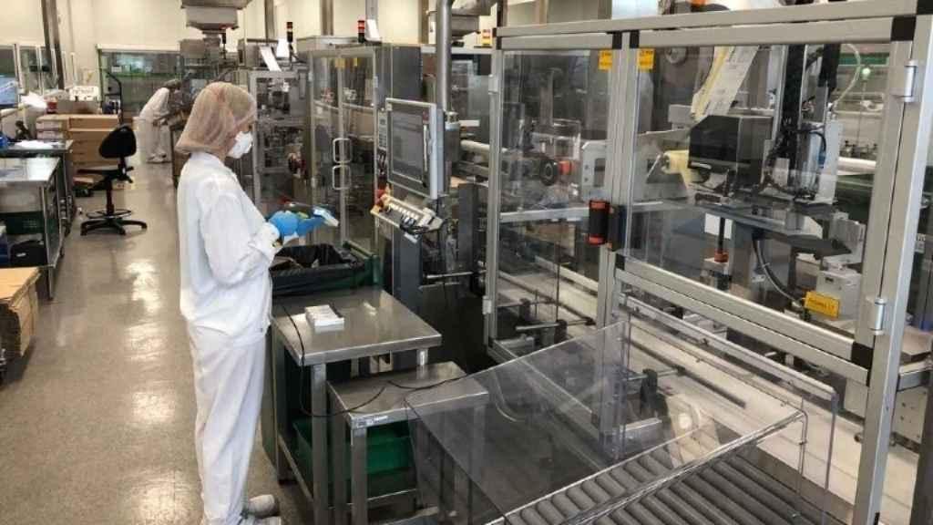 Una fábrica de medicamentos.
