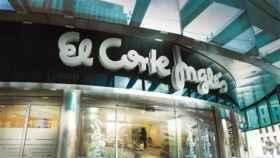 Un supermercado de El Corte Inglés.