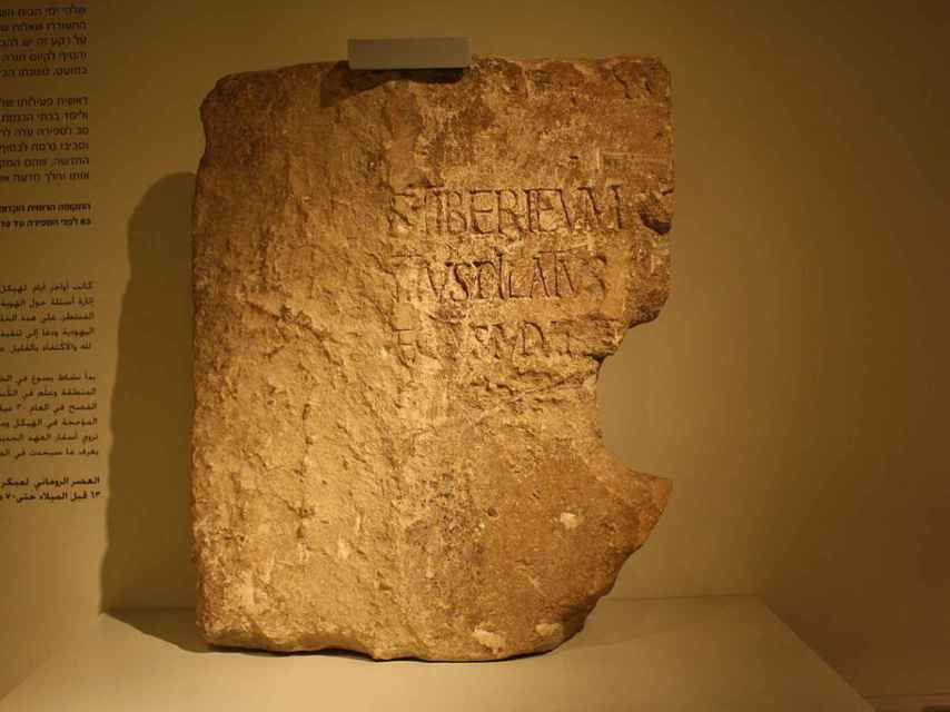 La Piedra de Pilatos, en el Museo de Israel.