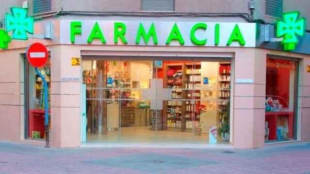 Imagen de archivo de una farmacia.
