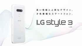 Nuevo LG Style 3: un gama media con extrañas características
