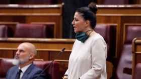 Macarena Olona, diputada de Vox, durante su intervención en el Congreso.