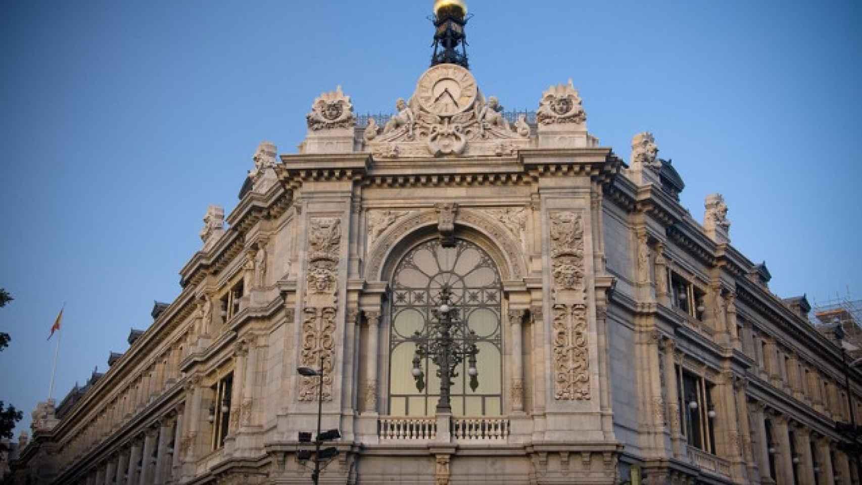 Fachada del Banco de España | BdE.