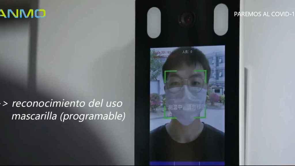 Reconocimiento facial en la cabina ANMO