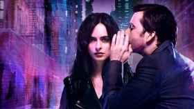 'Jessica Jones' (Netflix)