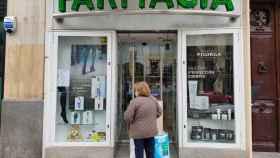 Una farmacia.