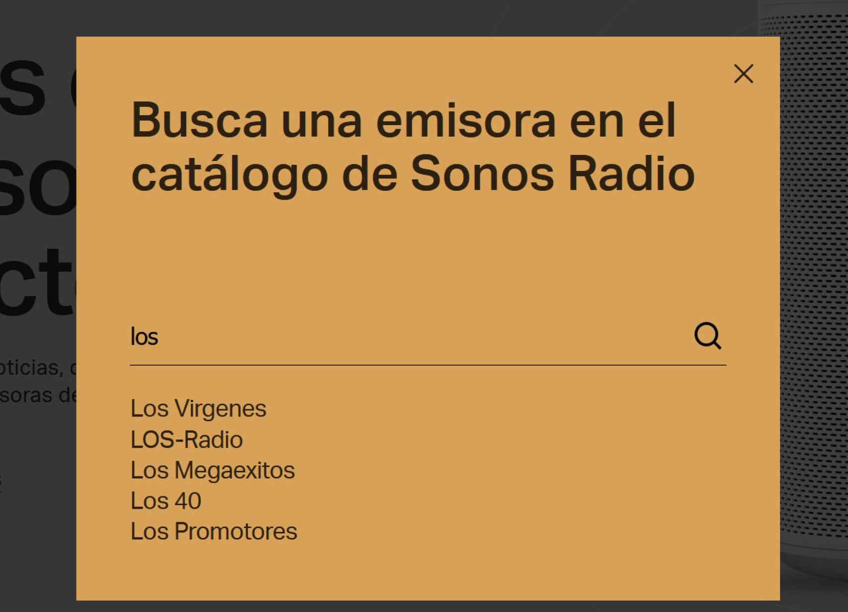 Sonos Radio permite acceso a las emisoras más famosas y las menos conocidas