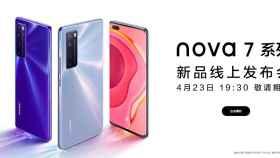 Nuevos Huawei Nova 7, 7 Pro y 7 SE: la mejor gama media sin Google