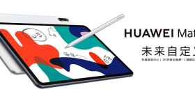 Nueva Huawei MatePad 10.4: pantalla grande, batería enorme y precio ajustado