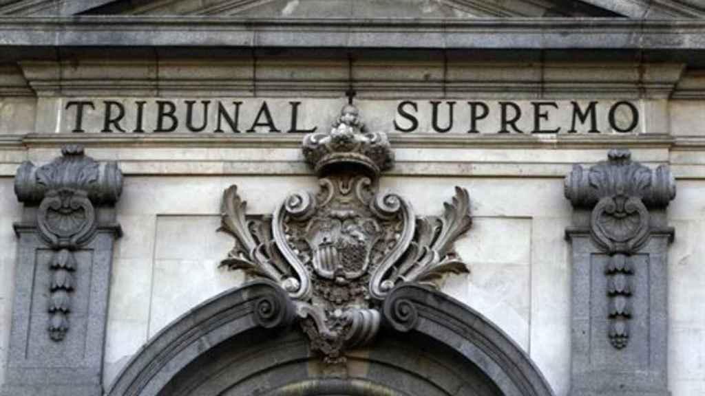 Parte de la fachada del Tribunal Supremo./