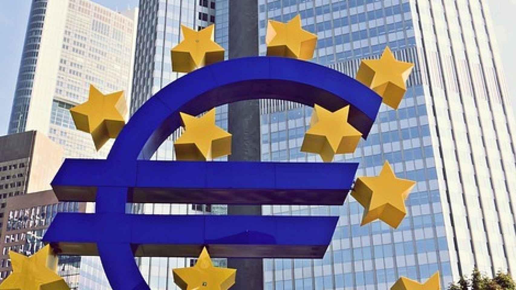 Imagen de la fachada del BCE en Frankfurt | Pixabay