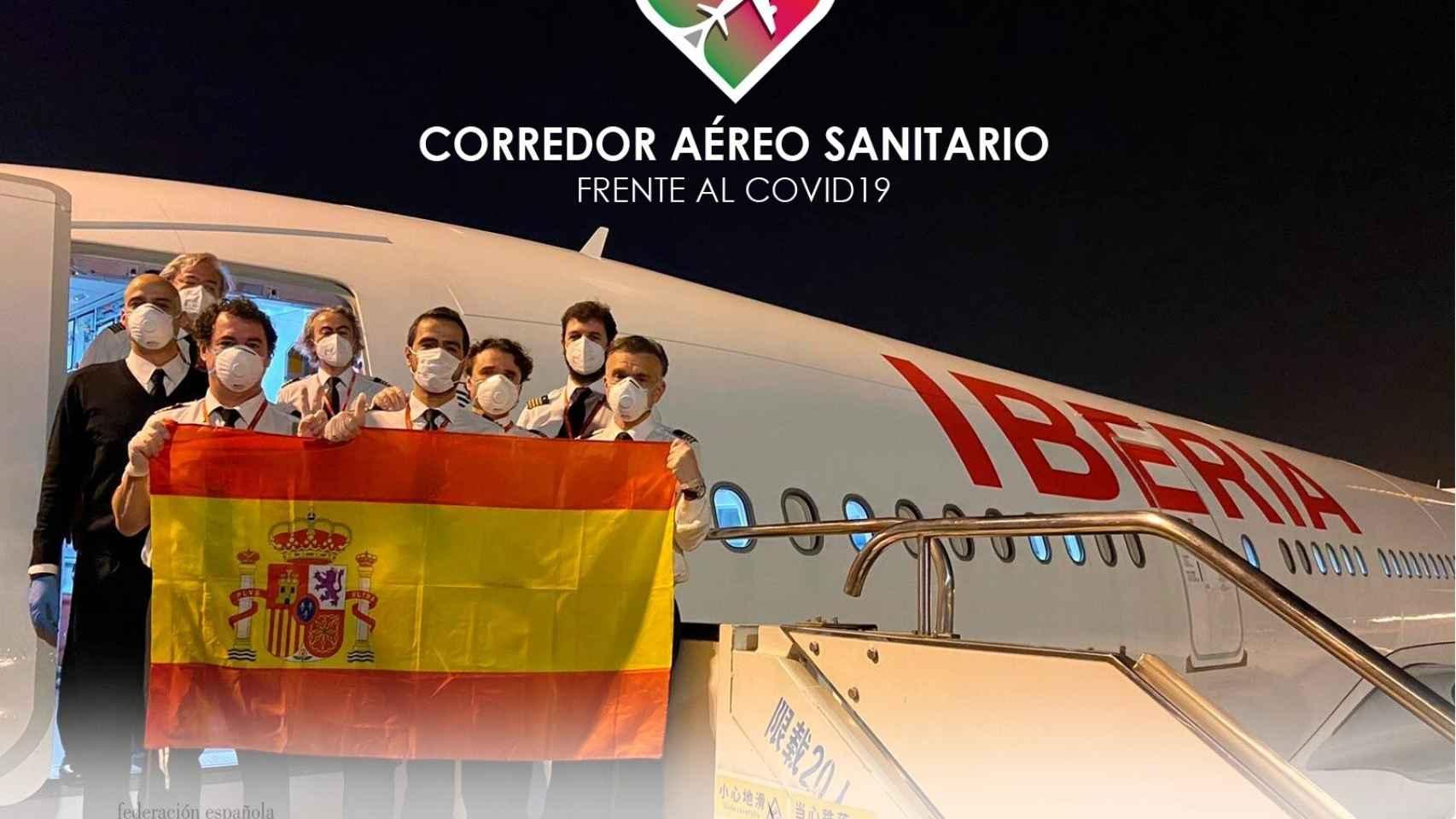 Imagen diseñada por el Corredor Aéreo Mediterráneo.