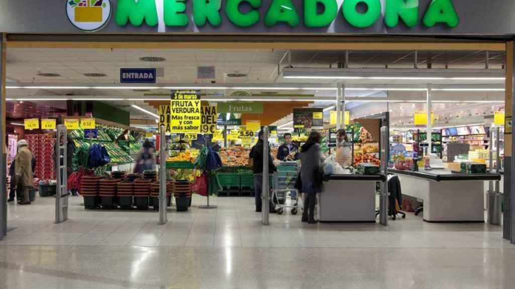 Entrada de un supermercado Mercadona.