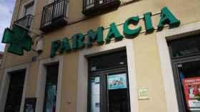Imagen de recurso de una farmacia