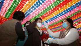 Celebración religiosa en Seúl.