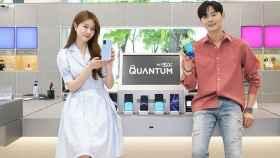 Este nuevo móvil de Samsung usa tecnología cuántica: ¿para qué sirve y por qué es tan importante?