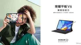 Nueva Honor V6: la primera tablet con 5G de Honor