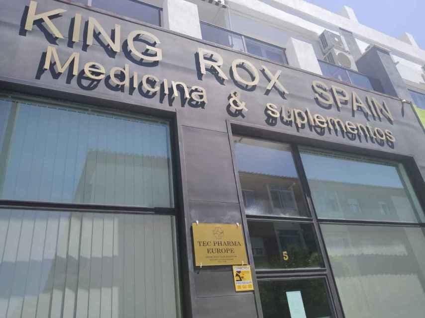 Sede en Armilla (Granada) de las empresas Tec Pharma Europe y King Rox Spain.