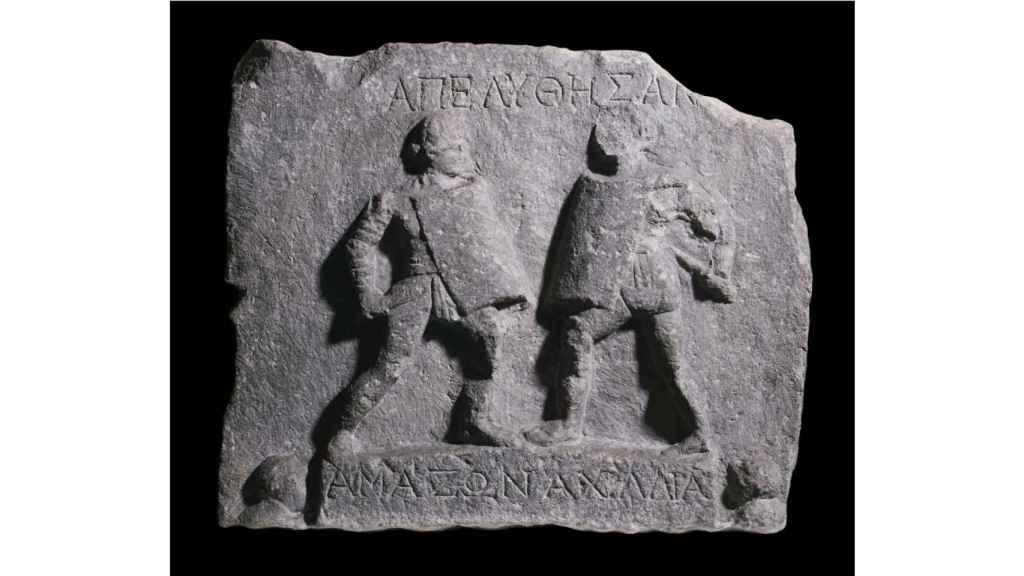 Relieve de Halicarnaso que muestra a dos gladiadoras.