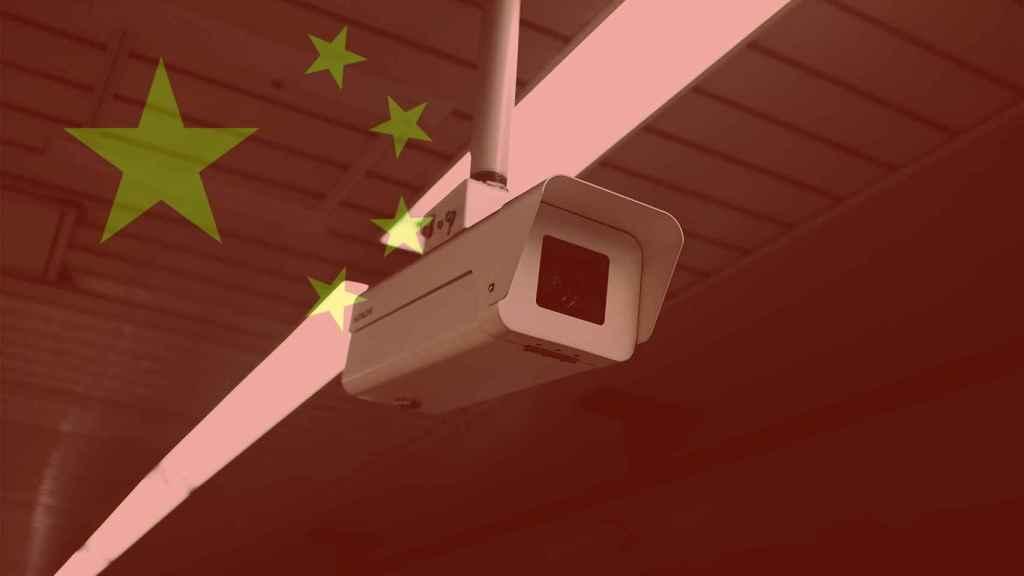 Vigilancia en China