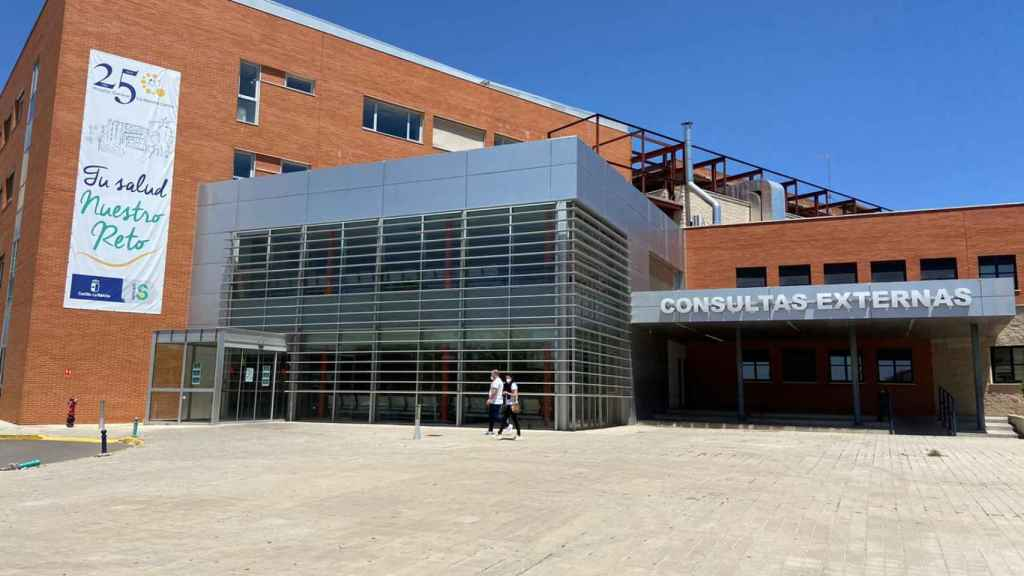 Hospital Mancha Centro, de Alcázar de San Juan