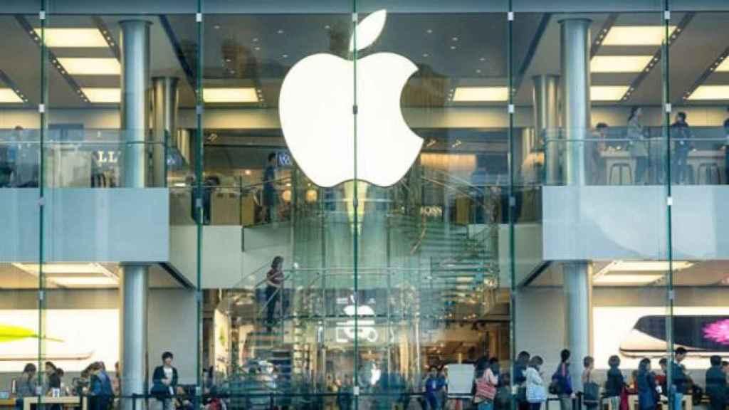 Una sede de Apple.