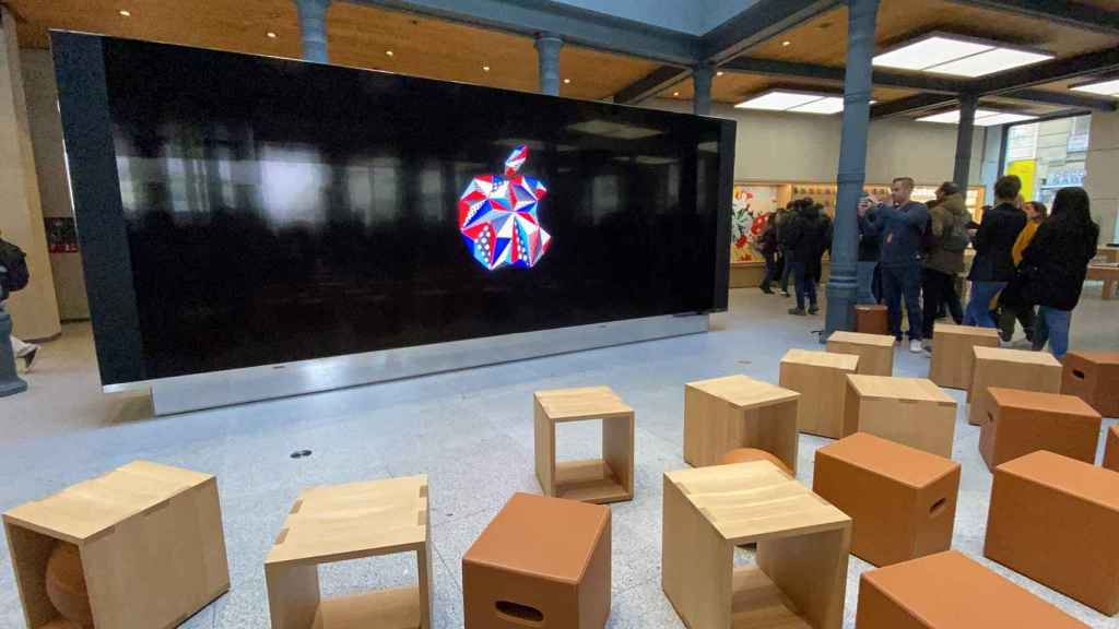 Apple Store de la Puerta del Sol, en Madrid.