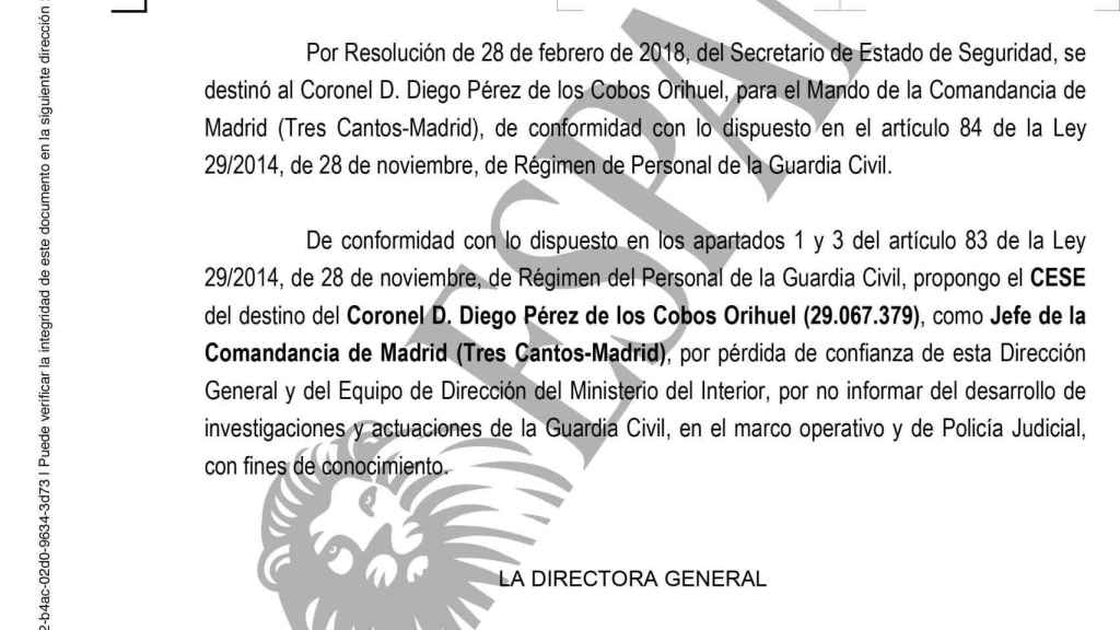 Documento de la Guardia Civil pidiendo el cese de Pérez de los Cobos.