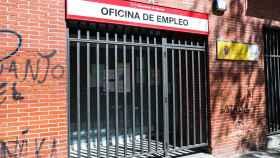 Una oficina del paro cerrada.