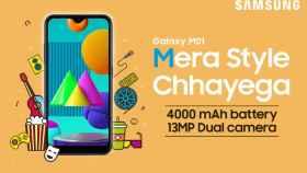 Nuevo Samsung Galaxy M01: el nuevo teléfono ultrabarato de Samsung