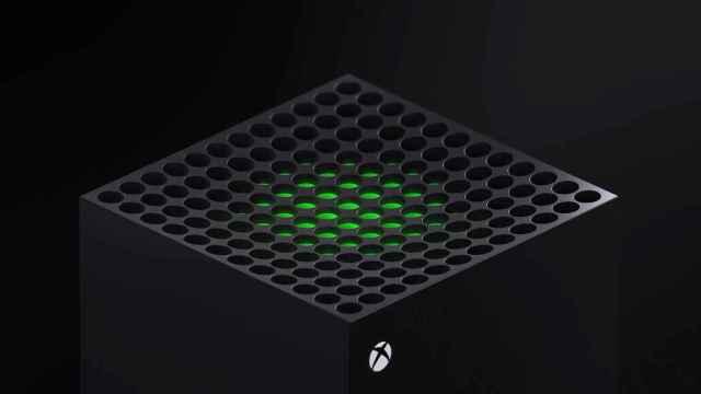 Parte superior de una Xbox Series X.