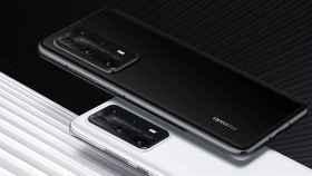 El Huawei P40 Pro Plus llega a España: precio y disponibilidad