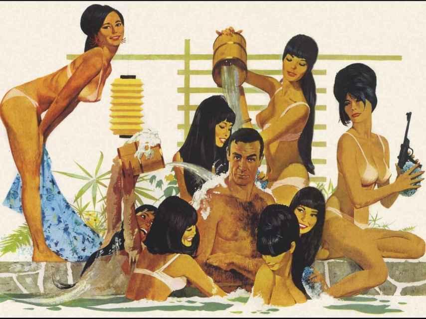 Cartel de Robert McGinnis para Sólo se vive dos veces.