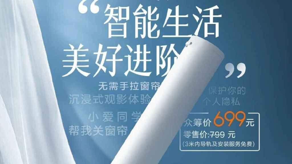 Cortinas de Xiaomi