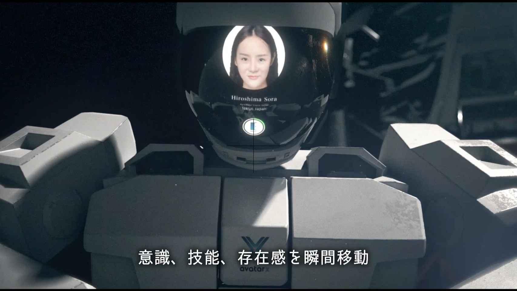 Avatar X Program