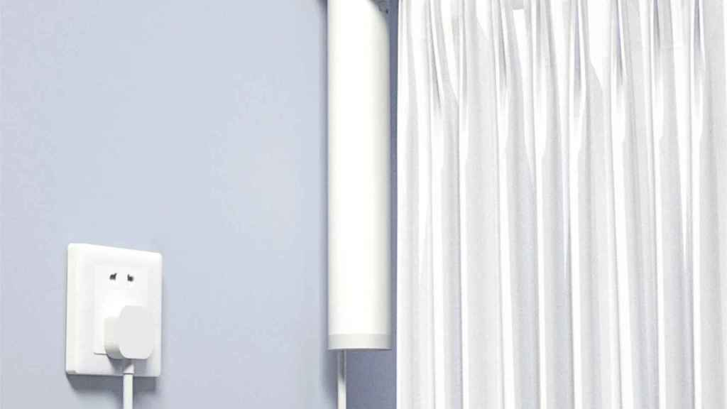 Mi Smart Curtain