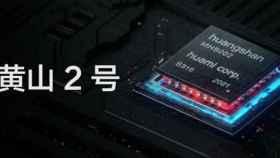 Los creadores de la Xiaomi Mi Band han creado el mejor procesador para smartwatch