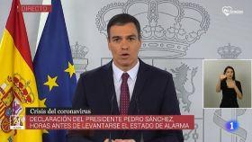 La transmisión de TVE de la comparecencia de Pedro Sánchez con el logro con la palabra gracias.