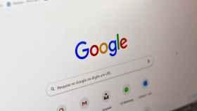 Pantalla principal de Google.