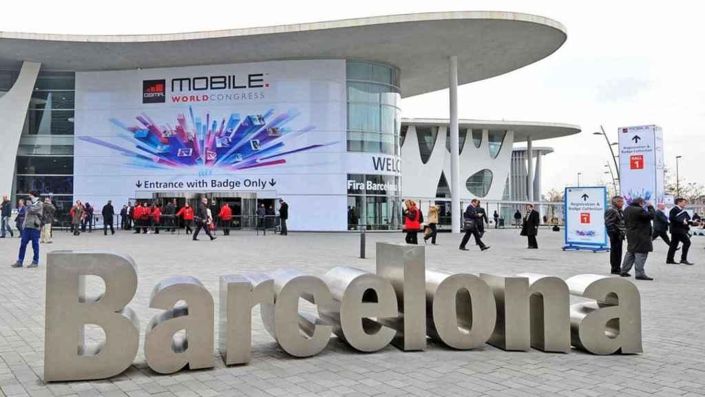 Acceso a una edición del Mobile World Congress en Barcelona.