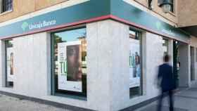 Una sucursal de Unicaja Banco.