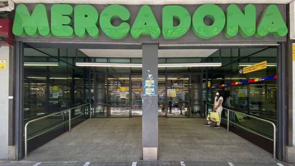Entrada a un supermercado Mercadona.