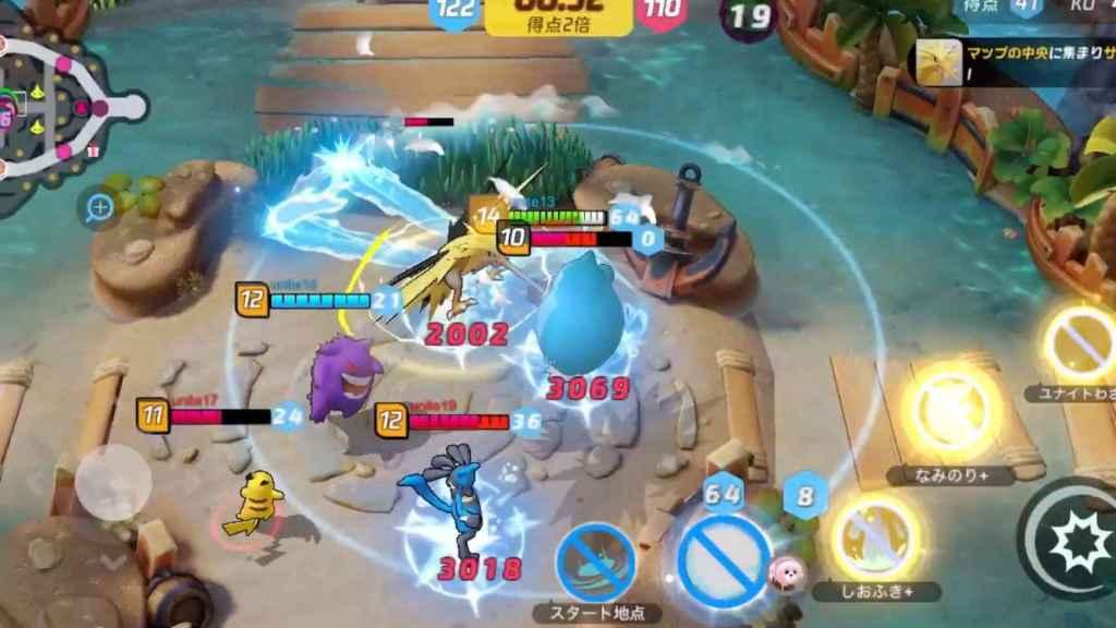 La interfaz de Pokémon Unite está adaptada a las pantallas táctiles